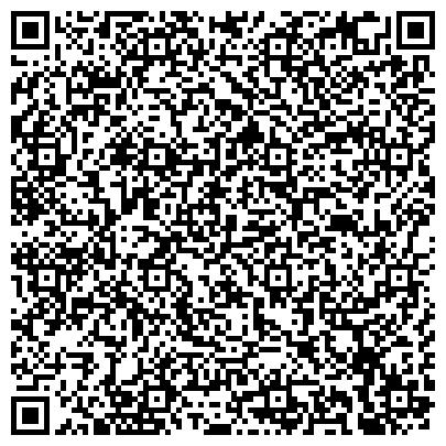 QR-код с контактной информацией организации ГОРОДСКАЯ ВЕТЕРИНАРНАЯ СТАНЦИЯ ПО БОРЬБЕ С БОЛЕЗНЯМИ ЖИВОТНЫХ Г. ЛАНГЕПАС