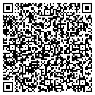 QR-код с контактной информацией организации ПЕСЬЯНОВСКОЕ, ТОО