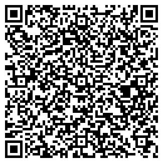 QR-код с контактной информацией организации ЛЕБЯЖЬЕВСКОЕ ДРСУ