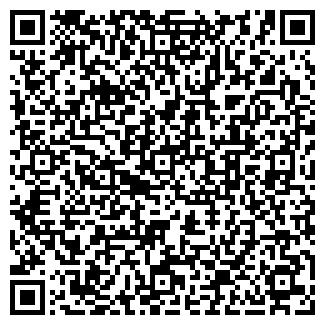 QR-код с контактной информацией организации КАЛАШИНСКОЕ, ТОО