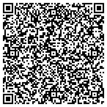 QR-код с контактной информацией организации ТЕХНОЛОГИЧЕСКИЙ ИНСТИТУТ МИФИ ФИЛИАЛ