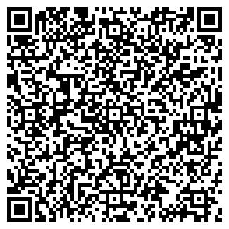 QR-код с контактной информацией организации КЕДР КООПЕРАТИВ