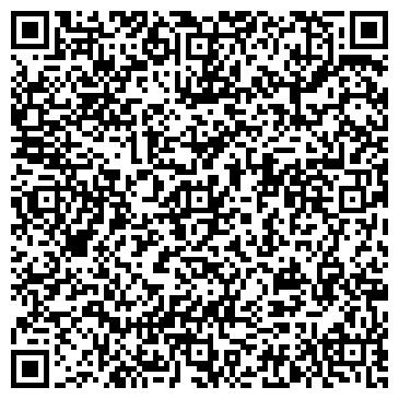 QR-код с контактной информацией организации ЛЕСНОГО АДВОКАТСКАЯ КОНТОРА