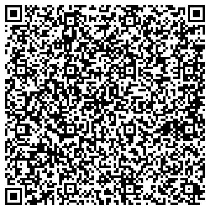 QR-код с контактной информацией организации «Комплексный центр социального обслуживания населения» Ленинского района
