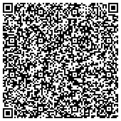 QR-код с контактной информацией организации СОЦИАЛЬНО-РЕАБИЛИТАЦИОННЫЙ ЦЕНТР ДЛЯ ДЕТЕЙ И ПОДРОСТКОВ С ОГРАНИЧЕННЫМИ ВОЗМОЖНОСТЯМИ