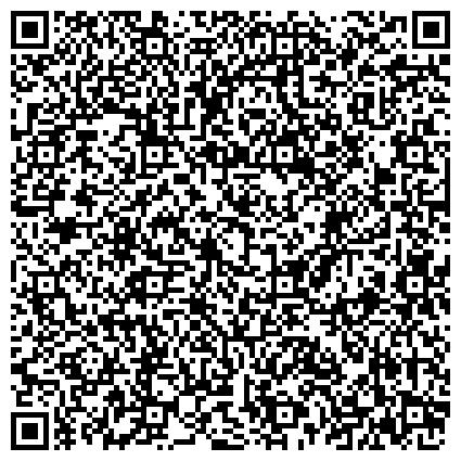 QR-код с контактной информацией организации Комплексный центр социального обслуживания населения» Еманжелинского муниципального района