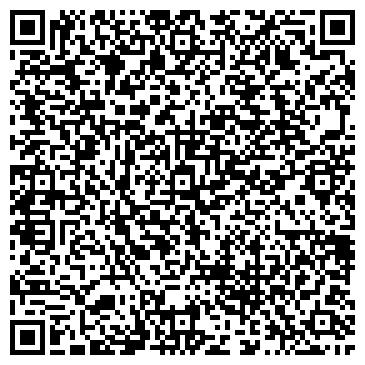 QR-код с контактной информацией организации МЕТАЛЛУРГ МАГНИТОГОРСКИЙ ГОРОДСКОЙ БЛАГОТВОРИТЕЛЬНЫЙ ОБЩЕСТВЕННЫЙ ФОНД