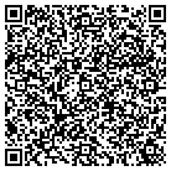 QR-код с контактной информацией организации БАШКИРЛЕС