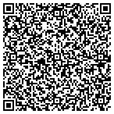QR-код с контактной информацией организации ММК-ТРАНС ООО, МАГНИТОГОРСКИЙ ФИЛИАЛ