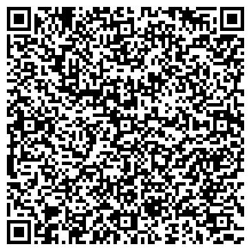 QR-код с контактной информацией организации БЕЛОМОРТРАНС-МАГНИТОГОРСК ООО