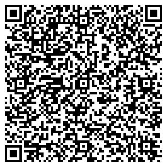 QR-код с контактной информацией организации АРТЕМИДА МЕХОВОЙ САЛОН