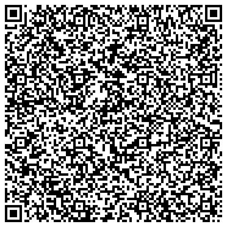 QR-код с контактной информацией организации УПРАВЛЕНИЕ ФЕДЕРАЛЬНОГО АГЕНТСТВА КАДАСТРА ОБЪЕКТОВ НЕДВИЖИМОСТИ ПО ЧЕЛЯБИНСКОЙ ОБЛАСТИ, ТЕРРИТОРИАЛЬНЫЙ ОТДЕЛ №13 (МАГНИТОГОРСКИЙ ГОРОДСКОЙ ОКРУГ)