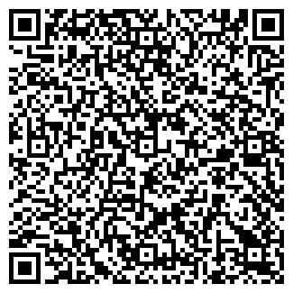 QR-код с контактной информацией организации НОУ АРТ НОУ