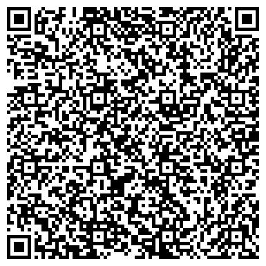 QR-код с контактной информацией организации ДЕТСКАЯ ХУДОЖЕСТВЕННАЯ ШКОЛА МОУ ДОД