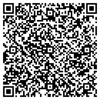 QR-код с контактной информацией организации ДЮСШ №3