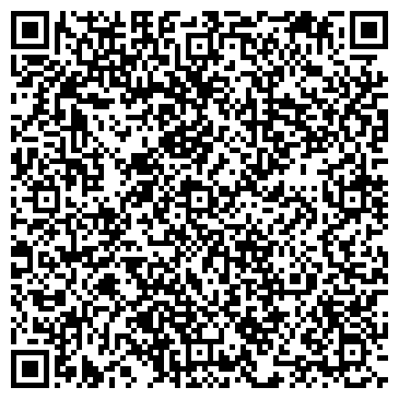 QR-код с контактной информацией организации ДЮСШ №11 КЛУБ ВОСТОЧНЫХ ЕДИНОБОРСТВ МУДОД