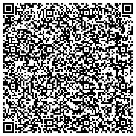 QR-код с контактной информацией организации «Специализированная Детско-Юношеская Спортивная Школа Олимпийского Резерва №10» г. Магнитогорска