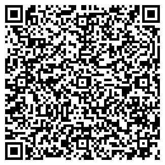 QR-код с контактной информацией организации СДЮСШОР №5
