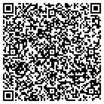 QR-код с контактной информацией организации СДЮСШОР №8 ПО ДЗЮДО