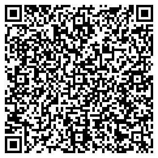 QR-код с контактной информацией организации СТК МУ