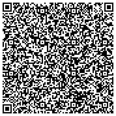 QR-код с контактной информацией организации МУНИЦИПАЛЬНОЕ СПЕЦИАЛЬНОЕ ОБРАЗОВАТЕЛЬНОЕ УЧРЕЖДЕНИЕ ДЛЯ ОБУЧАЮЩИХСЯ ВОСПИТАННИКОВ С ОТКЛОНЕНИЯМИ В РАЗВИТИИ