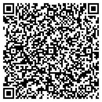 QR-код с контактной информацией организации ДОМ ВЕТЕРАН