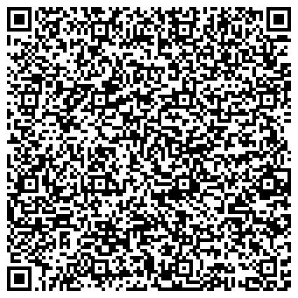 QR-код с контактной информацией организации ОТДЕЛ ВНЕВЕДОМСТВЕННОЙ ОХРАНЫ ПРИ ОВД ПО ОРДЖОНИКИДЗЕВСКОМУ РАЙОНУ Г.МАГНИТОГОРСКА