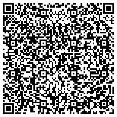 QR-код с контактной информацией организации ПРАВОБЕРЕЖНАЯ КОЛЛЕГИЯ АДВОКАТОВ Г.МАГНИТОГОРСКА