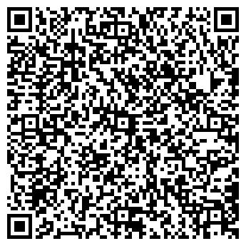 QR-код с контактной информацией организации РОСБИЗНЕСАКТИВ ЗАО