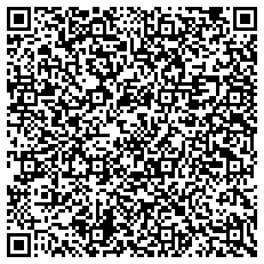 QR-код с контактной информацией организации ЮЖНО-УРАЛЬСКИЙ АДВОКАТСКИЙ ЦЕНТР, ФИЛИАЛ № 29