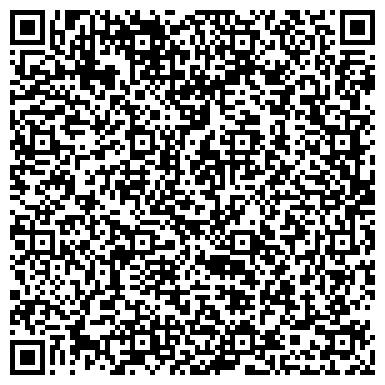 QR-код с контактной информацией организации ЛЮМЕН ООО, ИСПЫТАТЕЛЬНАЯ ЛАБОРАТОРИЯ НЕФТЕПРОДУКТОВ