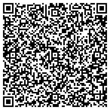 QR-код с контактной информацией организации ОПТАН-МАГНИТОГОРСК ООО, ГК 'УФАОЙЛ'