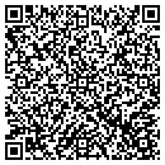 QR-код с контактной информацией организации ПМ-ОЙЛ ООО