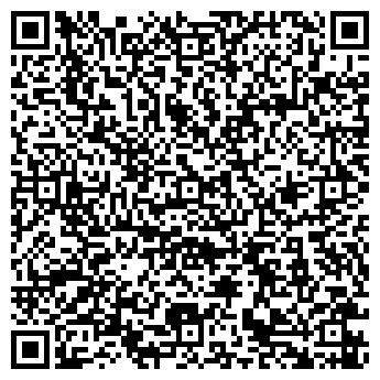 QR-код с контактной информацией организации УРАЛНЕФТЕПРОДУКТ ООО