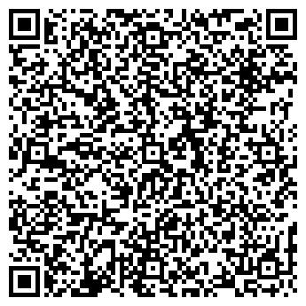 QR-код с контактной информацией организации УРАЛ-ТЭК ПЛЮС ООО