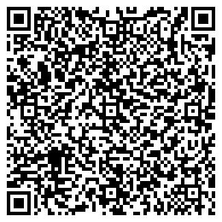 QR-код с контактной информацией организации ЭКСИТОН ООО