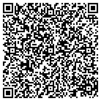 QR-код с контактной информацией организации ООО ФАБРИКА КУХОННОЙ МЕБЕЛИ