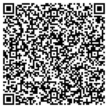 QR-код с контактной информацией организации УРАЛМЕБЕЛЬ