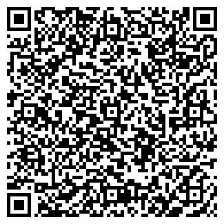 QR-код с контактной информацией организации ХАЙ-ТЕК ТЦ ООО