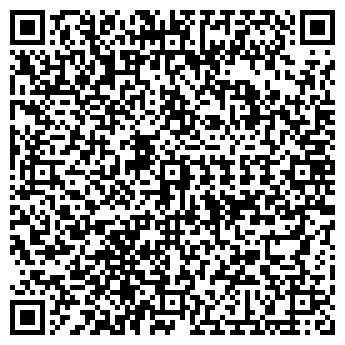 QR-код с контактной информацией организации ЭКОКОМПЛЕКС ООО