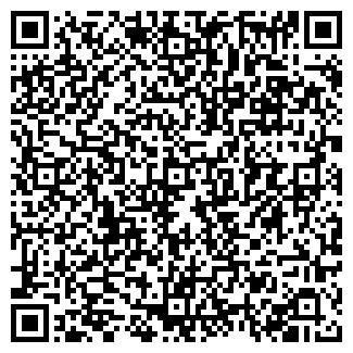 QR-код с контактной информацией организации МАРКОПОЛО