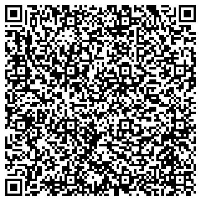 QR-код с контактной информацией организации МАГНИТОГОРСКАЯ ГОСУДАРСТВЕННАЯ АКАДЕМИЧЕСКАЯ ХОРОВАЯ КАПЕЛЛА ИМ. ЭЙДИНОВА С.Г.