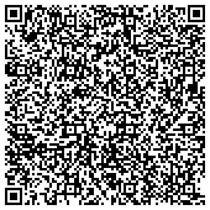 QR-код с контактной информацией организации РОССИЙСКИЙ ГОСУДАРСТВЕННЫЙ ПЕДАГОГИЧЕСКИЙ УНИВЕРСИТЕТ, ПРЕДСТАВИТЕЛЬСТВО В Г. МАГНИТОГОРСКЕ