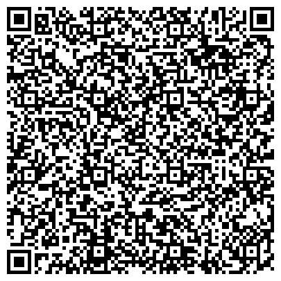 QR-код с контактной информацией организации УРАЛЬСКАЯ АКАДЕМИЯ ГОСУДАРСТВЕННОЙ СЛУЖБЫ, ФИЛИАЛ В Г. МАГНИТОГОРСКЕ