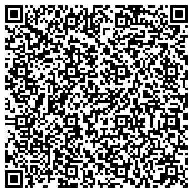 QR-код с контактной информацией организации МАГНИТОГОРСКАЯ ГОСУДАРСТВЕННАЯ КОНСЕРВАТОРИЯ ИМ. М.И. ГЛИНКИ