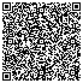 QR-код с контактной информацией организации ВЫСОТНИК-А ООО
