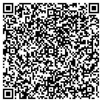 QR-код с контактной информацией организации МАГСТРОЙРЕСУРС ООО