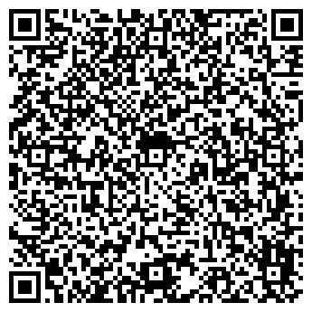 QR-код с контактной информацией организации ПРОФИТ-СТРОЙ ООО