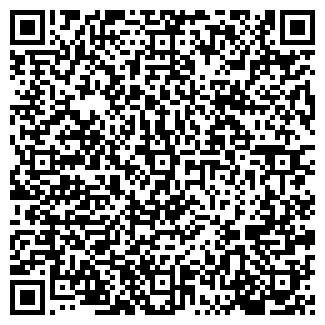QR-код с контактной информацией организации СМУ-4 ООО