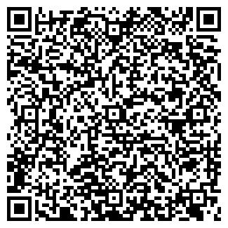 QR-код с контактной информацией организации СУ-1 ЗАО